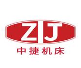 沈阳中捷机床产品销售有限公司